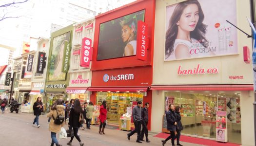 6 Must Visit Beauty Shops in Myeondong