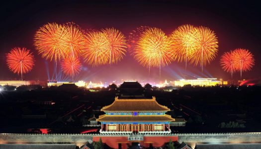 Take a Look of How Chinese Celebrates The Bright and Prosperous New Year 2018