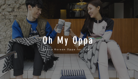 Now You Can Rent Your Own 'Oppa' To Accompany You Strolling Around Seoul