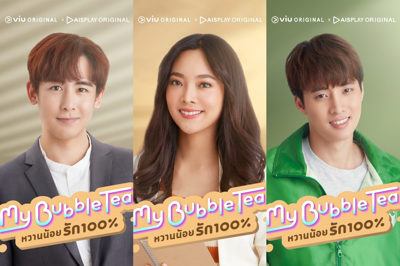 'My Bubble Tea' Drama Komedi Romantis Terbaru 2020